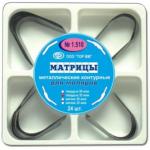 Matrixes metal contour